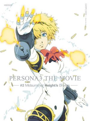 Persona-3-The-Movie-dvd-300x405 6 Anime Movies Like Persona 3 the Movie 1: Spring of Birth [Recommendations]