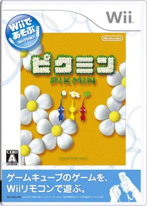 Pikmin-game-300x419 Top Games by Shigeru Miyamoto [Best Recommendations]