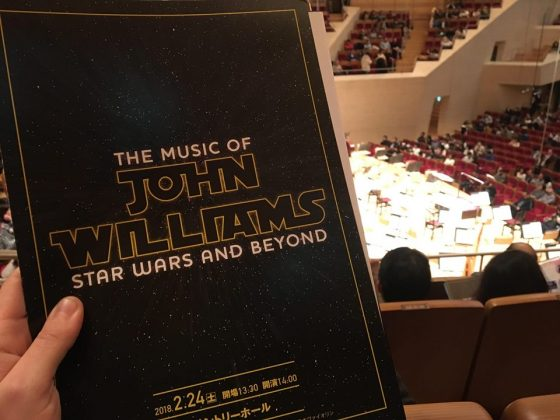 Suntory-Hall-667x500 The Music of John Williams: Star Wars and Beyond Concert Review: From Tokyo to a Galaxy Far, Far Away
