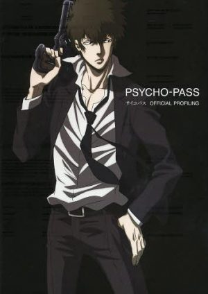 6 animes parecidos a PSYCHO-PASS