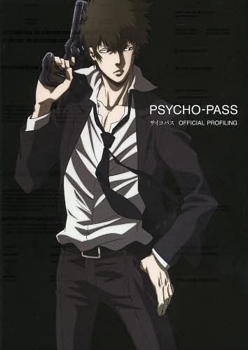 Psycho-Pass-Official-Profiling-354x500 Psycho-Pass to Get New Anime Movie Trilogy!
