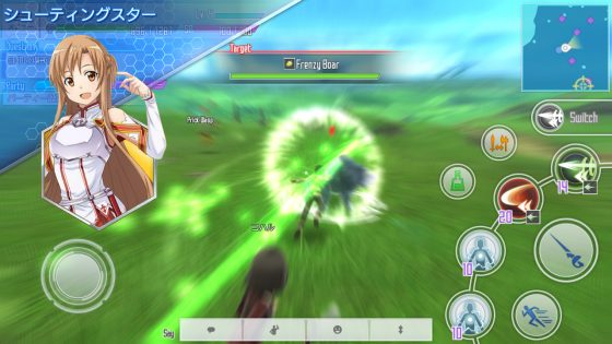 SAOIF_Screenshot_6_1519254354-560x315 SWORD ART ONLINE: Integral Factor Available NOW on iOS/Android!