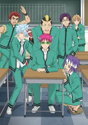 What is a School Anime? [Definition; Meaning]
