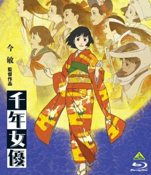 6 Anime Movies Like Sennen Joyuu [Recommendations]