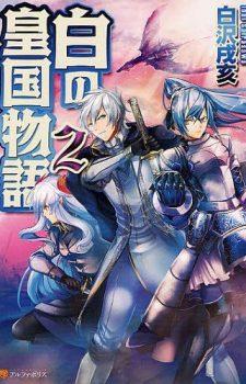Re-Zero-Kara-Hajimeru-Isekai-Seikatsu-16--360x500 Weekly Light Novel Ranking Chart [03/27/2018]