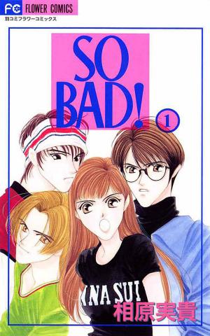 Tokyo-Boys-Girls-manga-300x489 Los 5 mejores mangas de Miki Aihara