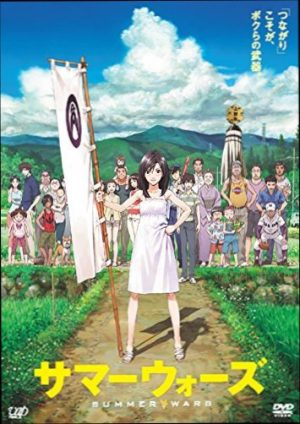 6 Anime Movies Like Summer Wars [Recommendations]