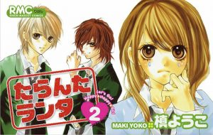 Top Manga by Maki Youko [Best Recommendations]