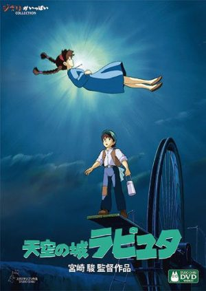 6 Anime Movies Like Castle in the Sky [Recommendations]