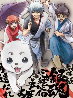 Gintama-Live-Action-Movie Gintama 2 Movie Releases Key Visual