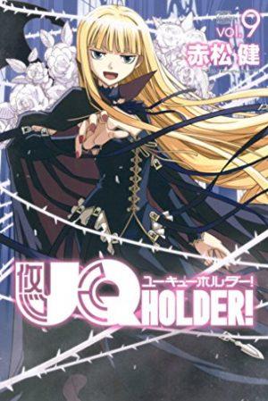 UQ-Holder-manga-300x449 [El flechazo de Bee-kun] 5 características destacadas de Evangeline A.K. McDowell (UQ Holder!: Mahou Sensei Negima! 2)