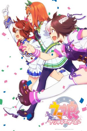 Uma-Musume-Pretty-Derby-300x450 Find Out More About Uma Musume: Pretty Derby With The Three Episode Impression!