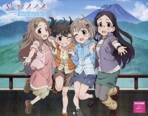 Yama no Susume (Encouragement of Climb) 3ra temporada para el verano del 2018