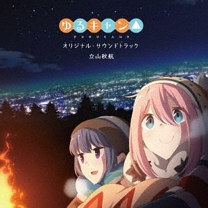 "Yuru Camp's Short Anime ""Heya CampΔ"" Scheduled For January 2020 Premiere! Asaka to Perform OP!"