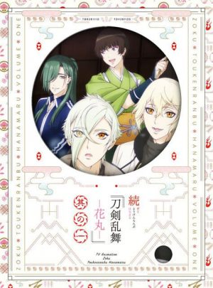 BAKUMATSU-Wallpaper Top 10 Best Historical Anime of 2018 [Best Recommendations]