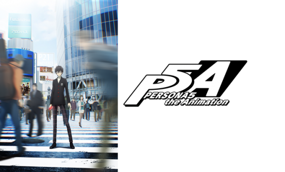persona5-1-560x339 Aniplex Officially Confirms Premiere Date and  Streaming Platform for PERSONA5 the Animation!