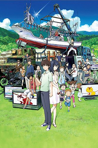 Summer-Wars-dvd-300x424 6 Anime Movies Like Summer Wars [Recommendations]