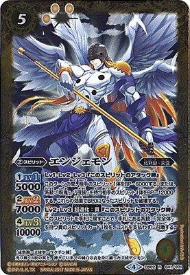 Angemon-Digimon-Adventure-Wallpaper-1-500x492 Top 10 Coolest Digimon