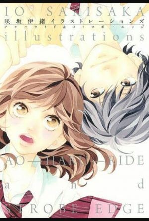 6 Manga like Ao Haru Ride [Recommendations]