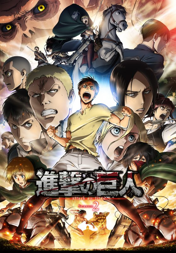 Attack-on-Titan-S2-Key-Art-560x808 Funimation Showcases Major Licensing Push with Top Anime Properties at Licensing Expo 2018