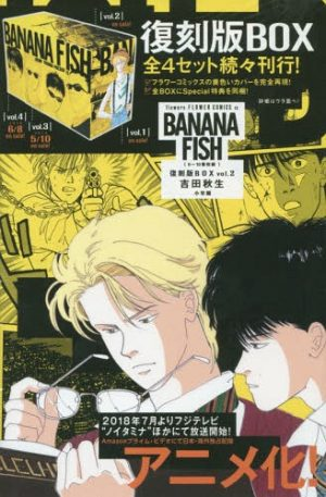 6 mangas parecidos a Banana Fish