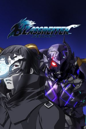 6 Anime Like Blassreiter [Recommendations]