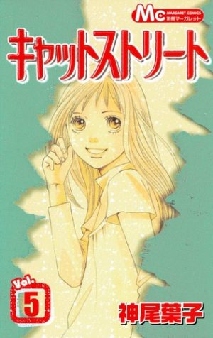 Nodame-Cantabile-manga-300x451 6 Manga Like Nodame Cantabile [Recommendations]