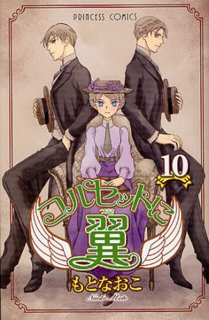 Emma-manga-300x430 6 Manga Like Emma [Recommendations]