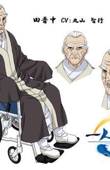Hitori-no-Shita-2nd-Season-Zensei-Hen-300x438 Hitori No Shita 2 To Get 2nd Cours in Hitori no Shita 2: Zensei-Hen (The Outcast 2: Zensei Chapter) Starting May 2nd!