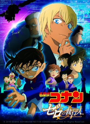 Detective Conan: Zero the Enforcer to be Released Nationwide in Japan April 13th!
