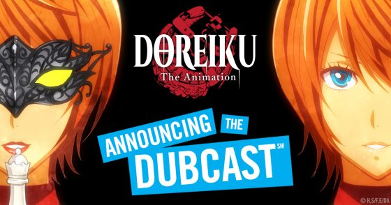 "Doreiku_Dubcast_announcement-560x294 HIDIVE to Bring in the Spring with Dark Psychological Thriller ""DOREIKU The Animation""!"