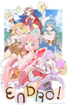 ENDRO-225x350 [Fantasy Slice of Life Winter 2019] Like Kobayashi-san Chi no Maid Dragon (Miss Kobayashi's Dragon Maid)? Watch This!