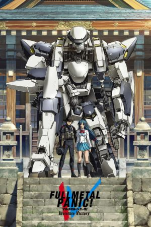 Full-Metal-Panic-Invisible-Wallpaper Full Metal Panic! Invisible Victory Review - A Mecha with a Computerized Coat of Paint