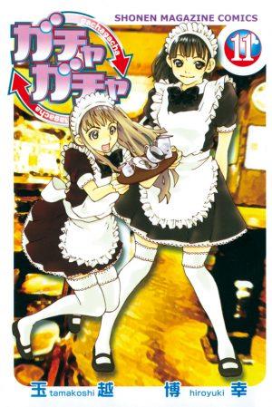 Othello-manga-300x464 6 Manga Like Othello [Recommendations]