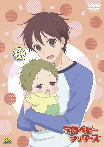 Gakuen-Babysitters-Wallpaper-2-2-499x500 Top 10 Most Caring Gakuen Babysitters (School Babysitters) Characters