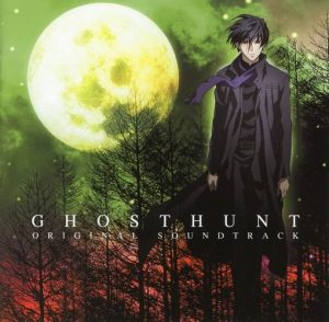 6 Manga Like Ghost Hunt [Recommendations]