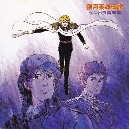 Megazone-23-dvd-700x494 Los 10 mejores animes dirigidos por Noboru Ishiguro