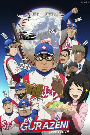 Baseball Anime Gurazeni Reveals Honey's Highlights