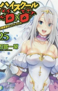 Arcana-Familia-La-Primavera-359x500 Weekly Light Novel Ranking Chart [05/01/2018]