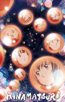 Hinamatsuri-225x350 [Comedy Spring 2018] Like Mob Psycho 100? Watch This!