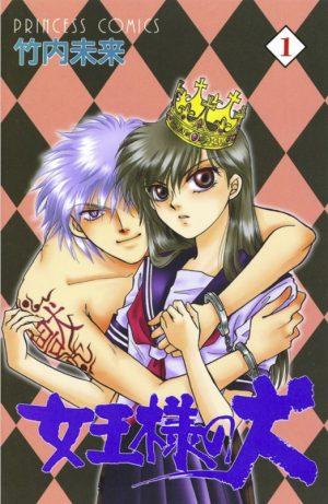 Tenshi-Kinryouku-manga-300x435 6 Manga Like Angel Sanctuary [Recommendations]