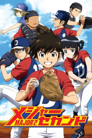 Major-2nd-300x450 Major 2nd Baseball Anime Confirmed to Continue Airing Through Summer with New OP & ED Announcement!