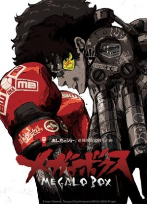 MEGALOBOX-2x3-333x500 Crunchyroll Encourages you to Chill Out this Memorial Day Weekend with Anime!