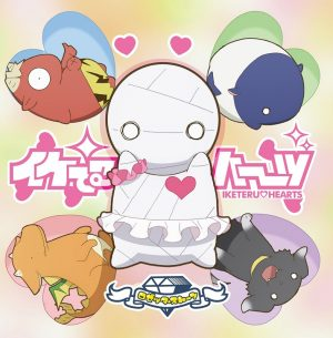 [Honey's Crush Wednesday] 5 Mii-kun Highlights - Miira no Kaikata (How to Raise a Mummy)
