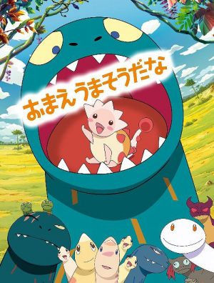 6 Anime Movies Like Omae Umasou da na (You Are Umasou) [Recommendations]