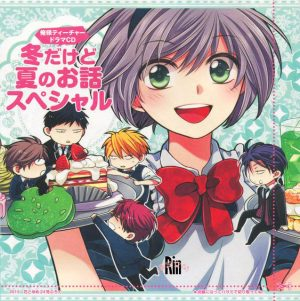 6 Manga Like Oresama Teacher [Recommendations]