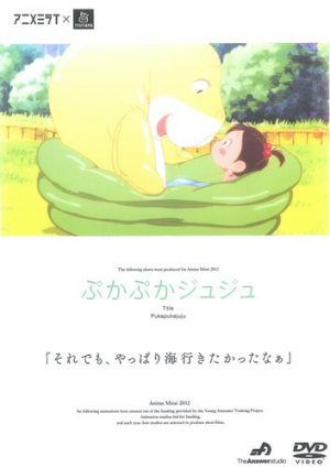 Omae-Umasodana-dvd-300x396 6 Anime Movies Like Omae Umasou da na (You Are Umasou) [Recommendations]