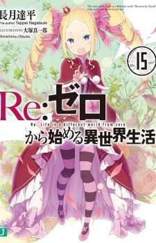 Hai-to-Genso-no-Grimgar-12-356x500 Ranking semanal de novelas ligeras (10 abril 2018)