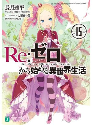 Ino-Battle-wa-Nichijo-Kei-no-Naka-de-1-352x500 Weekly Light Novel Ranking Chart [04/17/2018]