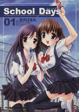 6 Manga Like School Days [Recommendations]